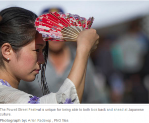 bc dAY - JAPANESE FESTIVAL - POWELL ST